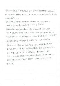 letter3